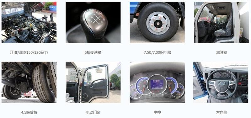 江淮7方自装卸式垃圾车底盘细节分解图片