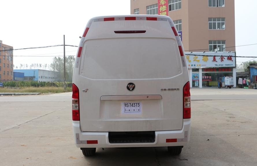 国六福田G7疫苗冷藏车价格|厂家
