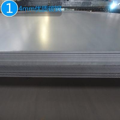 4mm优质碳钢