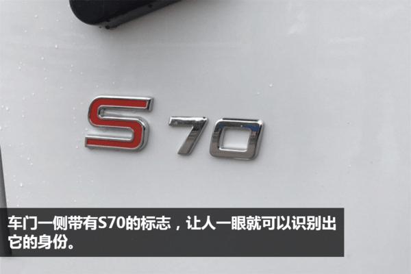 国六跃进桶装垃圾运输车底盘S70标志图片