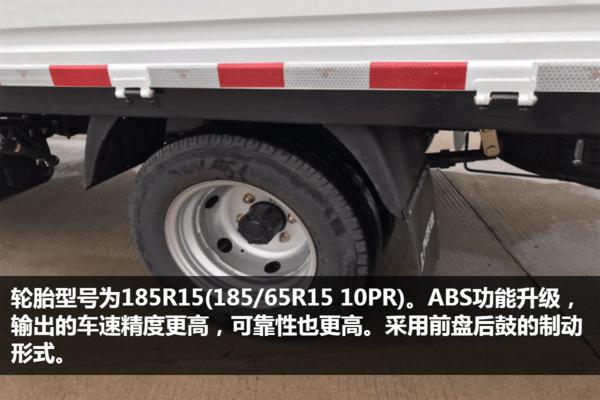国六跃进桶装垃圾运输车轮胎图片