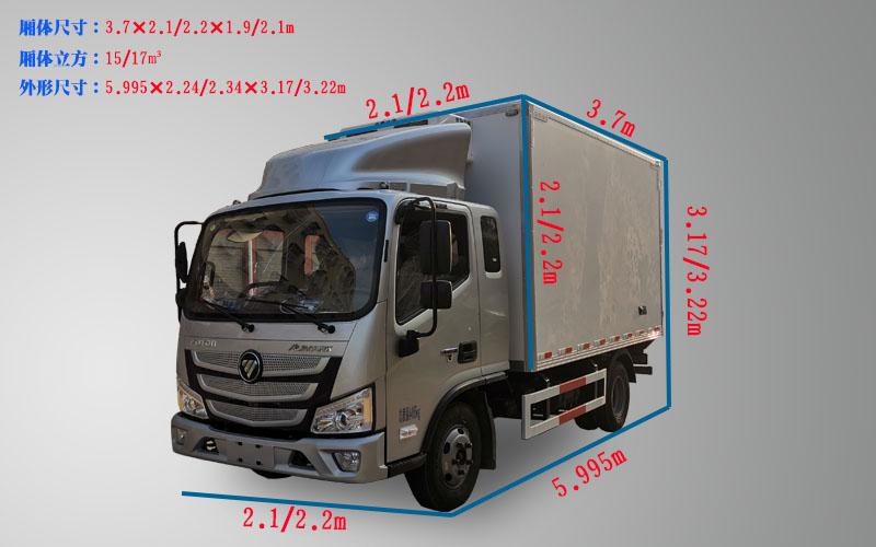 福田欧马可S3排半3.7米冷藏车厢体尺寸
