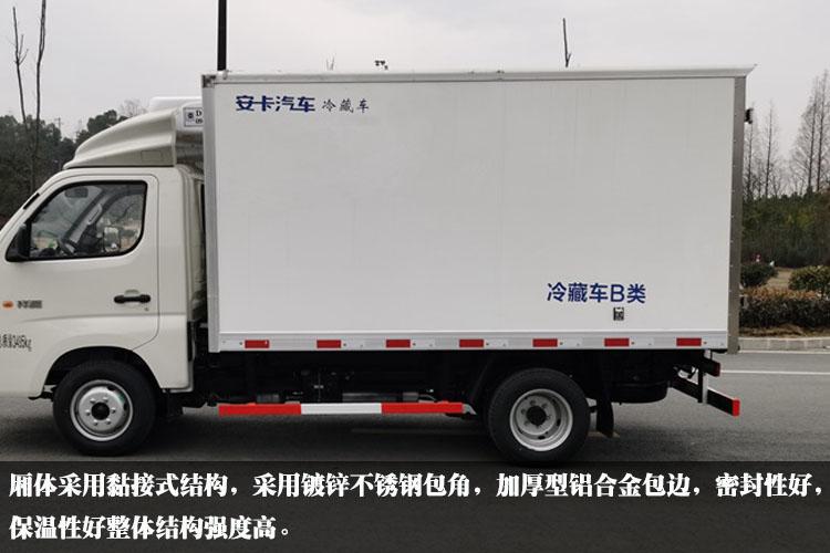 福田祥铃M1冷藏车厢体