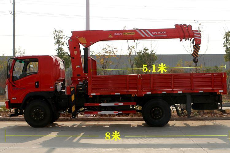 三一8吨随车吊整车尺寸图片