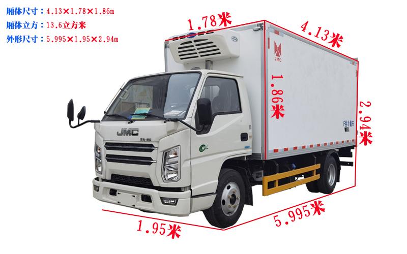 江铃顺达4.2米冷藏车厢体尺寸