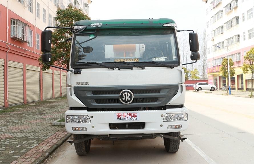 重汽金王子12吨沥青洒布车正前图片