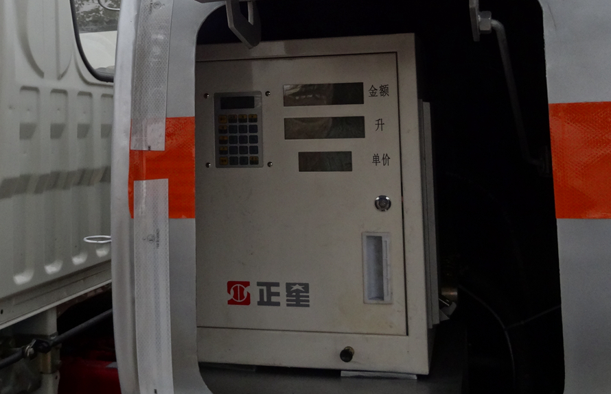 东风5吨加油车上配备 的加油机