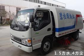 江淮3吨小型扫路车