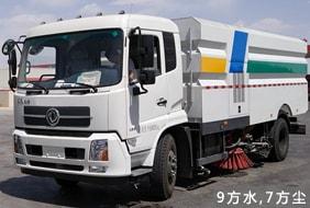 东风天锦8吨洗扫车