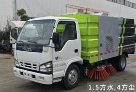 五十铃3吨小型扫路车
