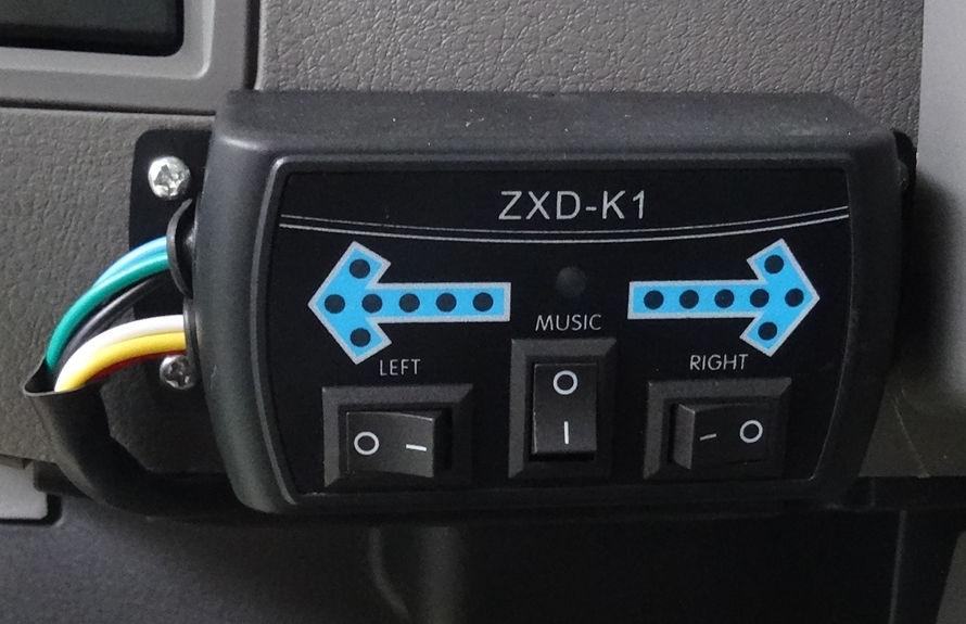 多功能道路清扫车LED箭头灯控制系统