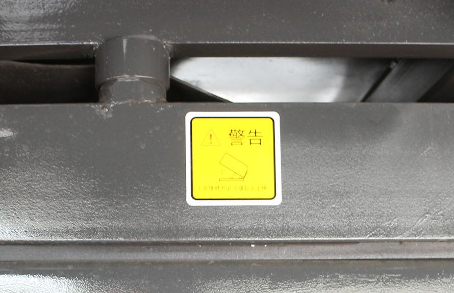 重汽8吨扫路车警示标语