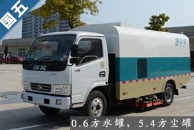 东风3吨吸尘车