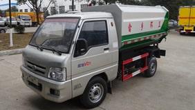 福田3方挂桶式垃圾车图片_价格_详细参数