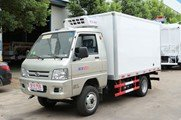 福田驭菱2.9米冷藏车现车直降0.3万!