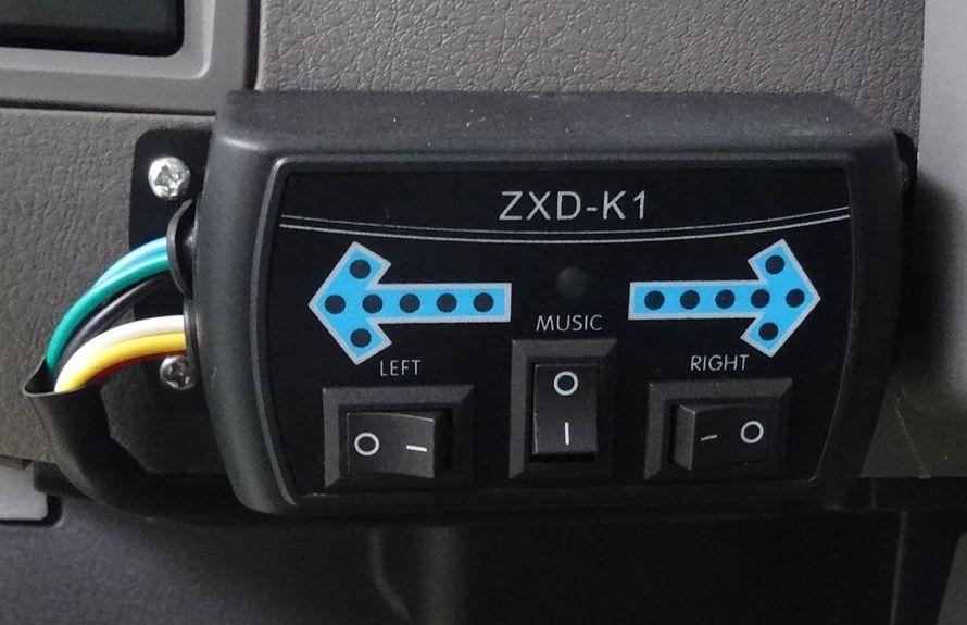 东风多利卡扫路车尾部LED箭头灯控制开关
