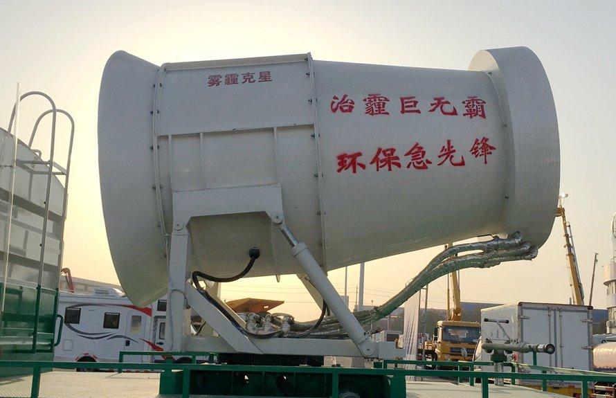 东风御虎10吨雾炮车雾炮侧面图片